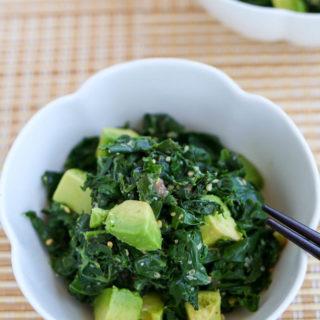 Ume Sesame Avocado Kale Salad
